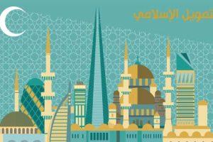 judul skripsi ekonomi syariah