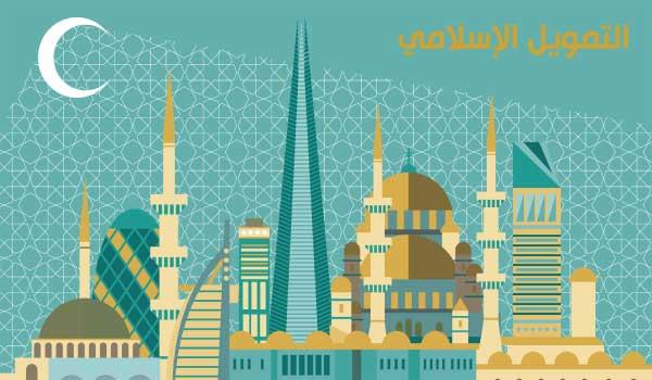 100 Judul Skripsi Ekonomi Syariah Untuk Referensi Terbaru